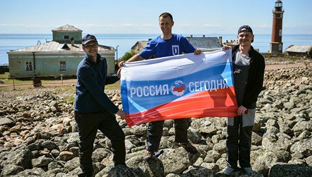 Комплексная экспедиция РГО Гогланд