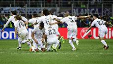 Игроки Реала, выигравшие Лигу чемпионов по футболу