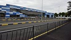 Здание терминала международного аэропорта Симферополь. Архивное фото