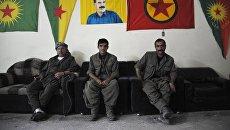 Бойцы Рабочей партии Курдистана (РПК). Архивное фото
