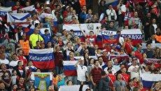 Российские болельщики во время матча группового этапа чемпионата Европы по футболу - 2016. Архивное фото