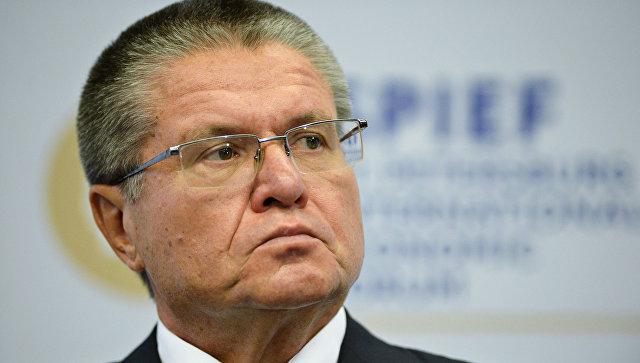 Улюкаев раскрыл сроки ичисло претендентов наприватизацию «Башнефти»
