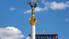 Монумент Независимости на Майдане Незалежности в Киеве, Украина. Архивное фото