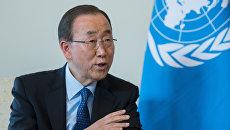 Генеральный секретарь ООН Пан Ги Мун. Архивное фото