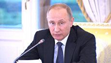Мы практически преодолели спад – Путин о состоянии экономики РФ
