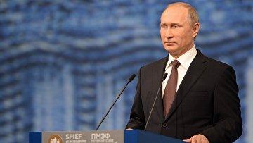 Рабочая поездка президента РФ В. Путина в Санкт-Петербург. День второй