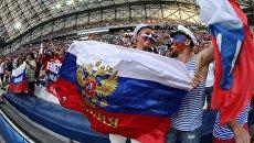 Российские футбольные болельщики. Архивное фото