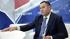 Игорь Руденя. Архивное фото