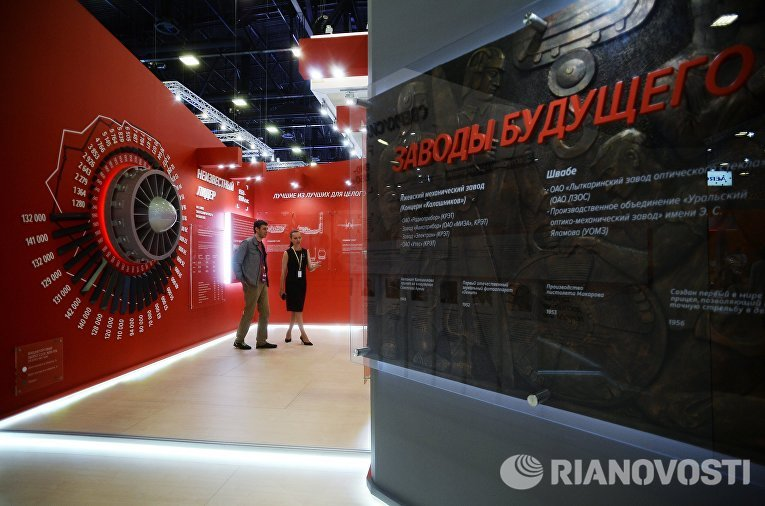 Павильон компании Ростех на выставке SPIEF Investment & Business Expo