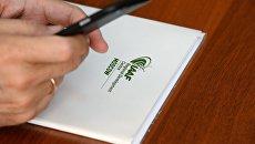 Папка с символикой Международной ассоциации легкоатлетических федераций (IAAF). Архивное фото
