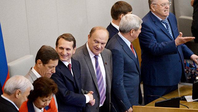 Депутаты госдумы гомосексуалисты