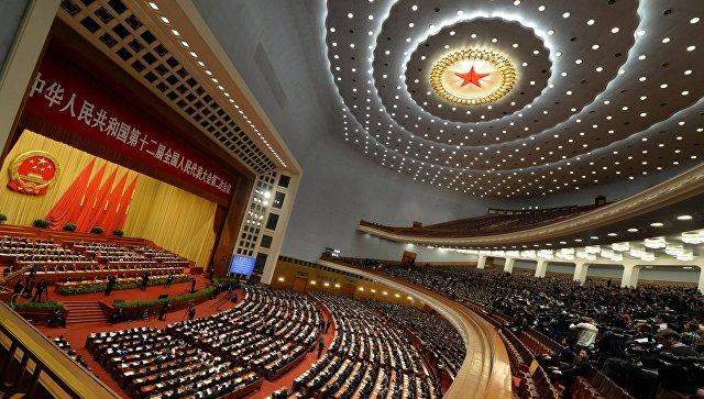 Всекитайское Собрание народных представителей. Архив