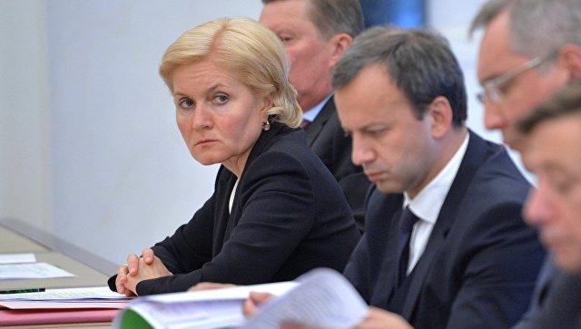 Вице-премьер правительства РФ Ольга Голодец. Архивное