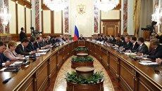 Заседание кабинета министров России в Доме правительства. Архивное фото