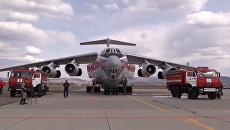 Вылет пропавшего ИЛ-76 для тушения пожаров в Иркутской области до исчезновения