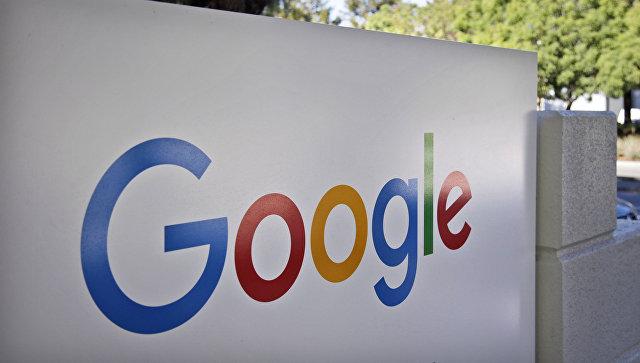 Штаб-квартира Google. Архивное фото