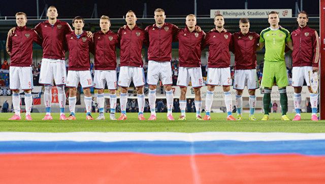 Команда сборной России по футболу. Архивное фото