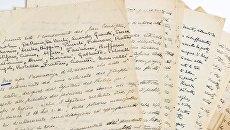 Неопубликованные исторические документы, связанные с последним заседанием Большого фашистского совета в июле 1943 года