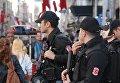 Полиция на улице Стамбула