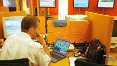 Торги на российском рынке акций во вторник проходят с понижением