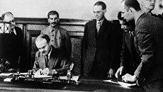 Соглашение между СССР и Великобританией о совместных действиях в войне против Германии (1941). Архив