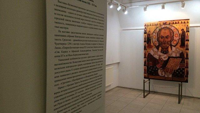 Передвижная выставка древнерусских икон Безмолвная исповедь