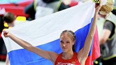 Россиянка Дарья Клишина. Архивное фото