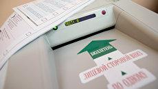 Подготовка избирательных участков к голосованию. Архивное фото