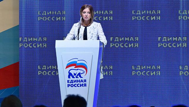 Прокурор Крыма ушла…
