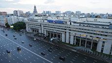 Здание МИА Россия сегодня