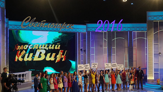Музыкальный фестиваль Голосящий КиВиН 2016 в Светлогорске. Архивное фото