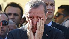 Президент Турции Реджеп Тайип Эрдоган во время похорон погибших в результате попытки военного переворота