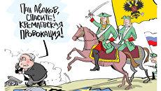 И флаги украинские в глазах