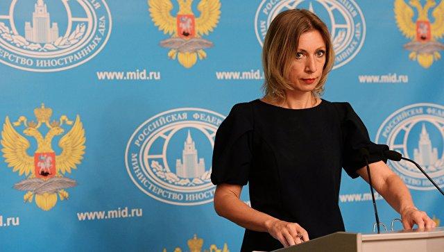 Захарова поведала оповестке встречи Керри иЛаврова