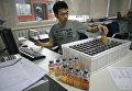 Работа антидопинговой лаборатории перед началом Олимпийских игр 2008 года в Пекине. 30 июня 2008
