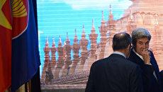 Министр иностранных дел РФ Сергей Лавров и госсекретарь США Джон Керри в Лаосе. 26 июля 2016