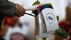 Во время проводов олимпийской сборной России в Рио-де-Жанейро. Архивное фото