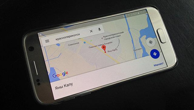 Google пообещал вернуть нароссийскую карту былые наименования городов Крыма