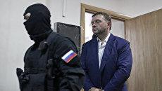 Губернатор Кировской области Никита Белых, обвиняемый по делу о взятке, в Басманном суде. Архивное фото