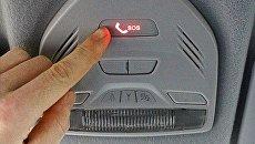 Кнопка системы экстренного оповещения Эра-ГЛОНАСС. Архивное фото