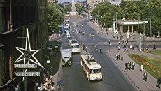 Бывшая улица Ленина. Рига. Латвия