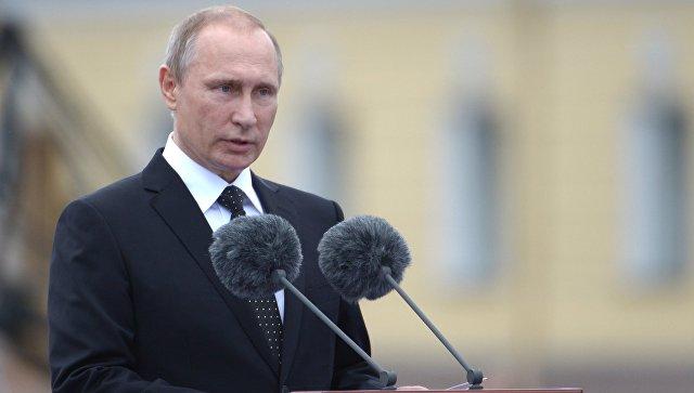 В российской столице представили 2-ое печатное издание трёхтомника речей В.Путина