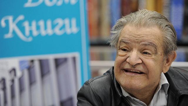 В Москве вручили литературную Премию имени Фазиля Искандера