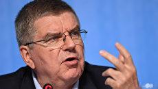 Глава Международного олимпийского комитета Томас Бах. Архивное фото