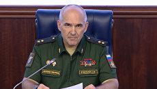 Совершен террористический акт - Рудской о сбитом в Сирии российском Ми-8