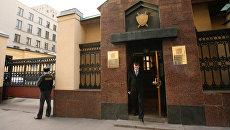 Здание Генеральной прокуратуры на ул. Большая Дмитровка в Москве. Архивное фото