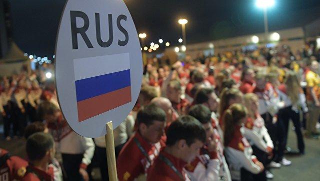 Спортсмены Олимпийской сборной России. Архивное фото