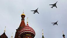 Стратегические бомбардировщики Ту-160 над Красной площадью во время репетиционного пролета в преддверии Парада Победы. Архивное фото