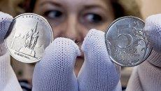 Монеты номиналом 5 рублей. Архивное фото