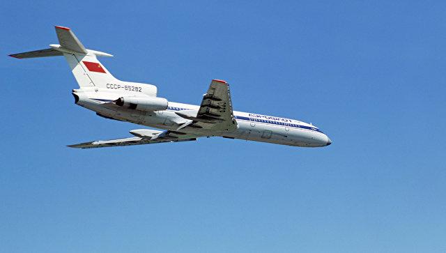 15 лет назад самолет сновосибирцами упал вЧерное море